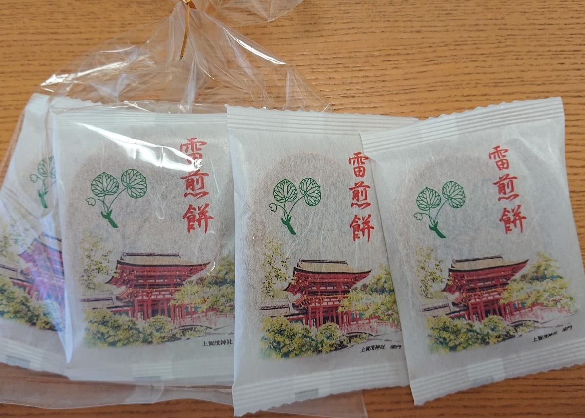 f:id:Kaimotu_Hatuji:20210720113643j:plain