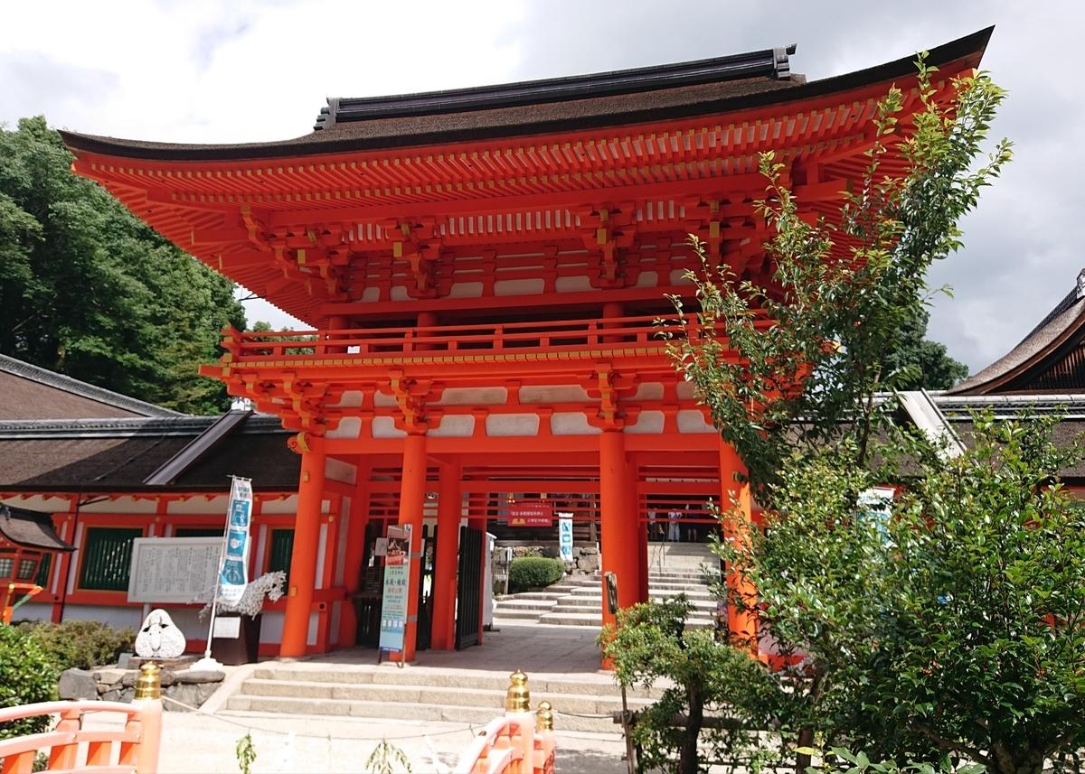 f:id:Kaimotu_Hatuji:20210721110654j:plain