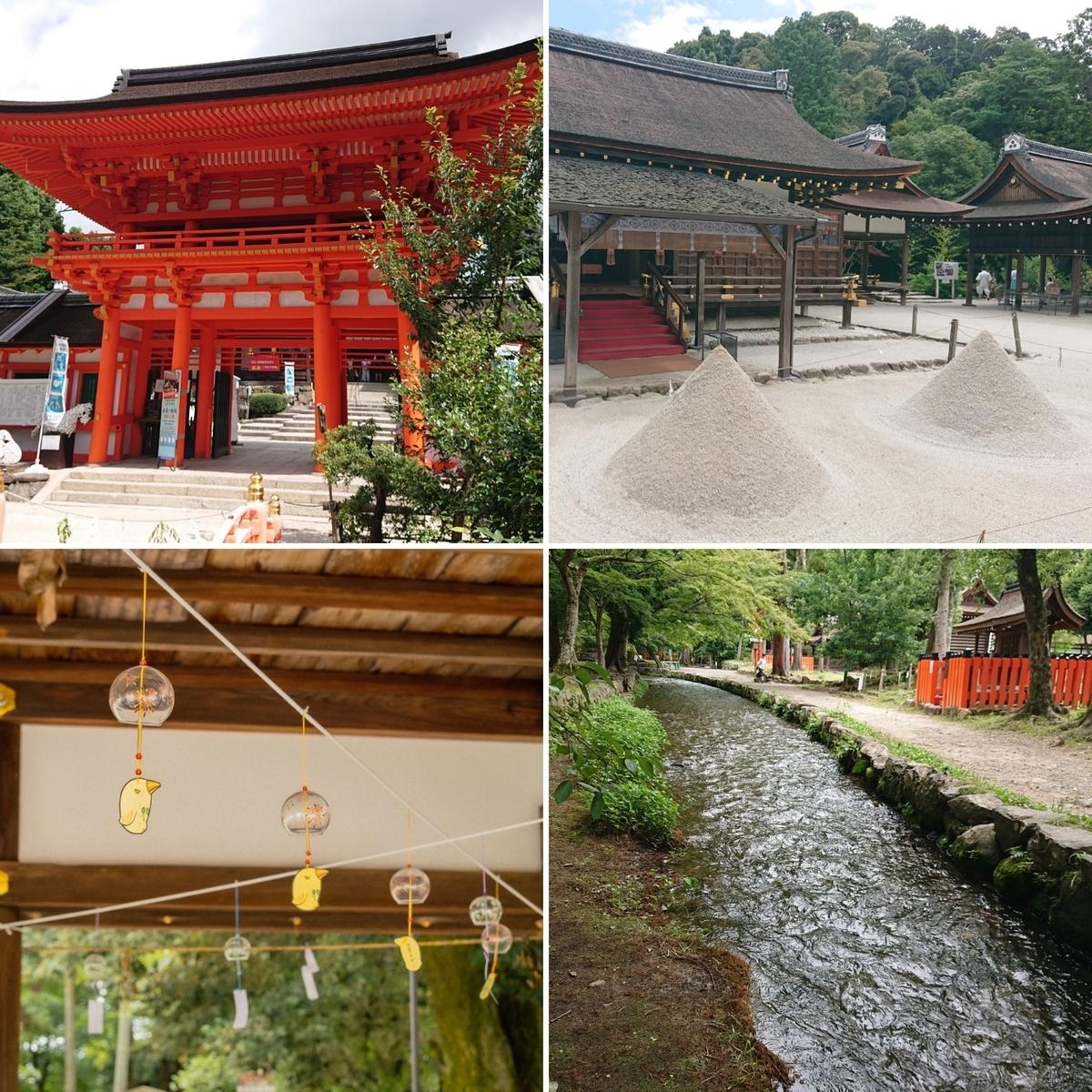 f:id:Kaimotu_Hatuji:20210721123906j:plain