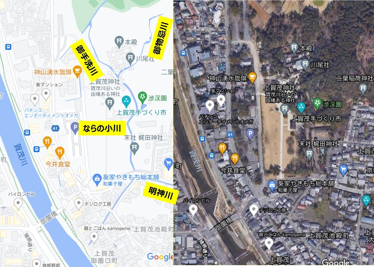 f:id:Kaimotu_Hatuji:20210721140857j:plain