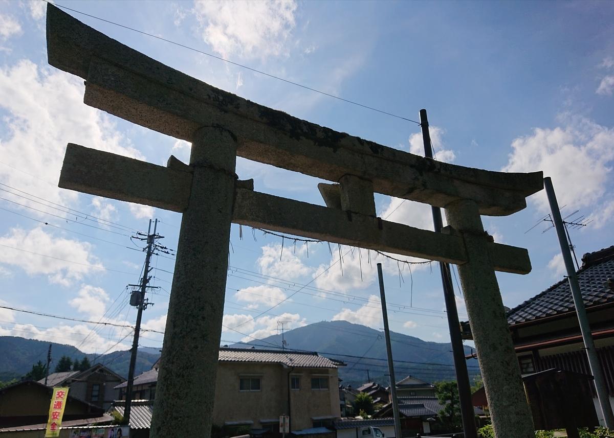 f:id:Kaimotu_Hatuji:20210723134954j:plain
