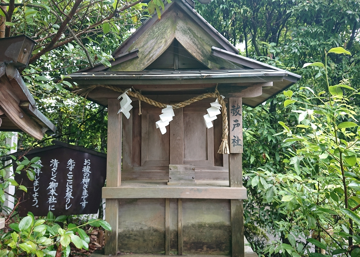 f:id:Kaimotu_Hatuji:20210724124834j:plain