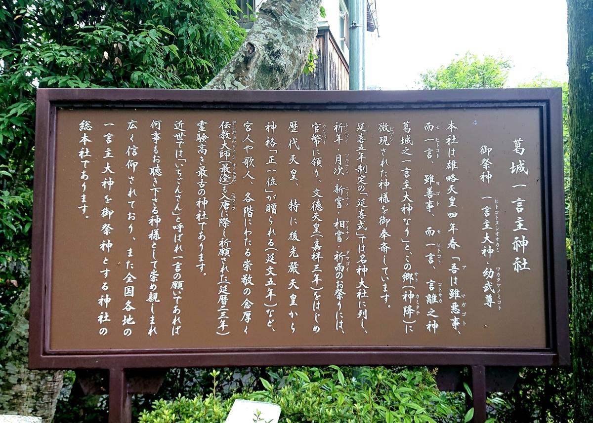 f:id:Kaimotu_Hatuji:20210724124921j:plain