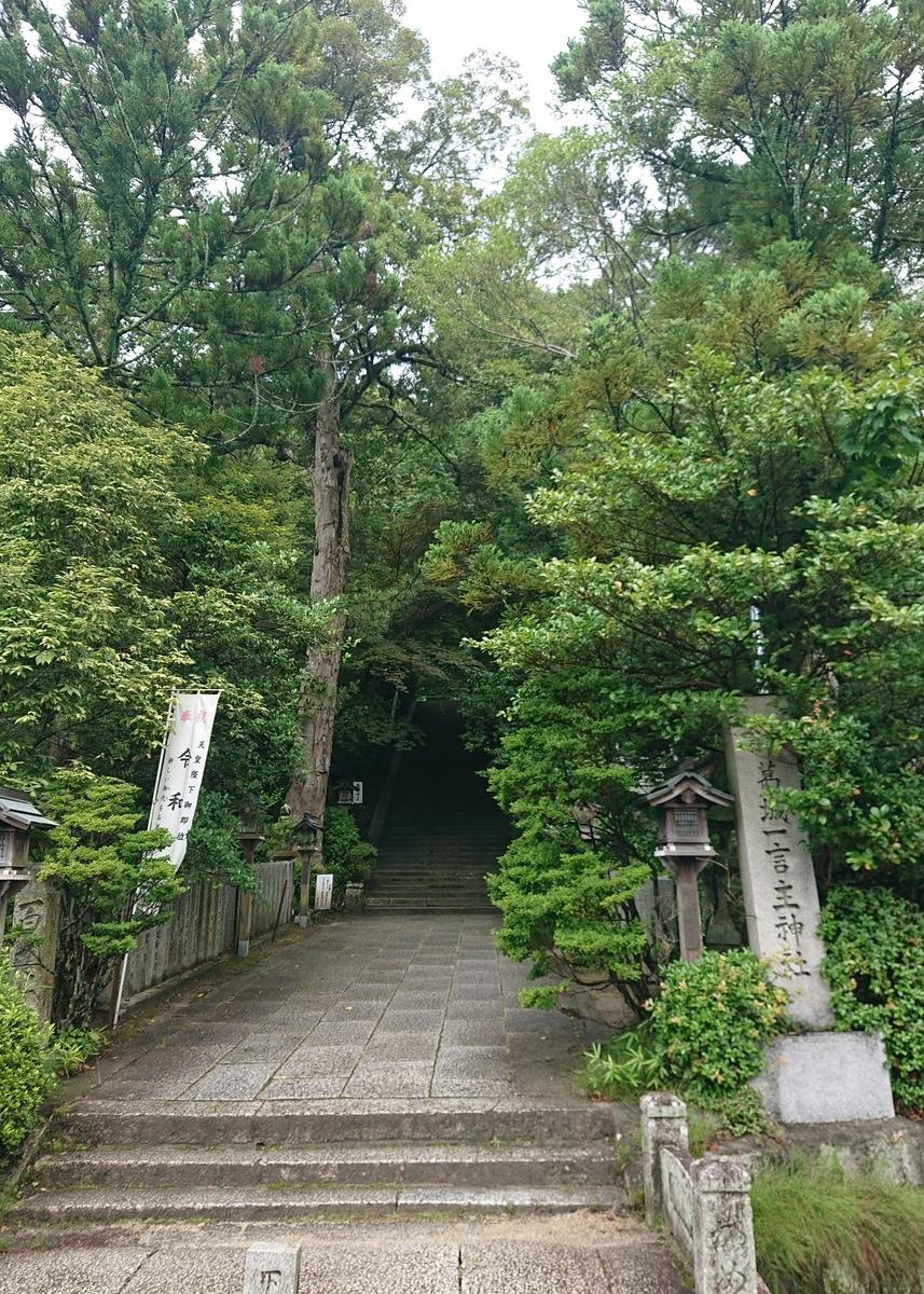 f:id:Kaimotu_Hatuji:20210724124940j:plain