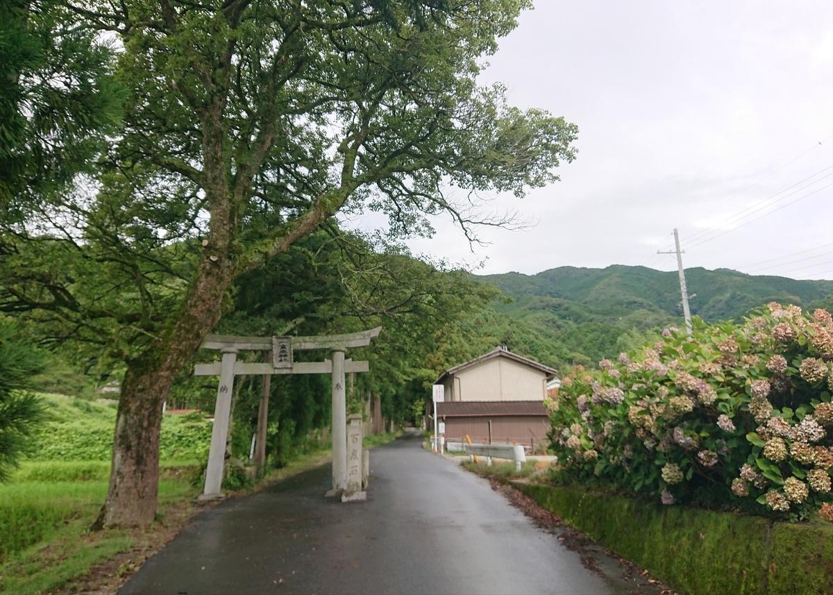 f:id:Kaimotu_Hatuji:20210724125042j:plain