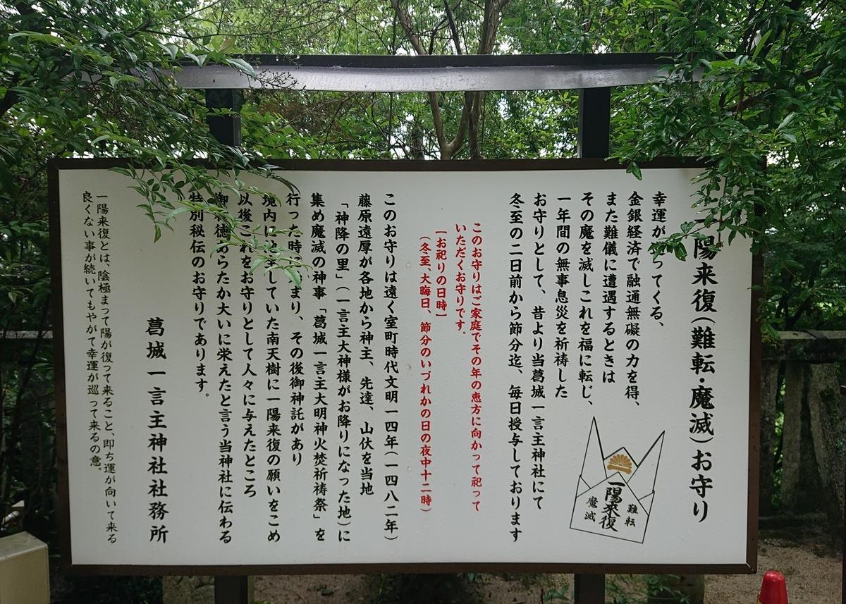 f:id:Kaimotu_Hatuji:20210724141833j:plain