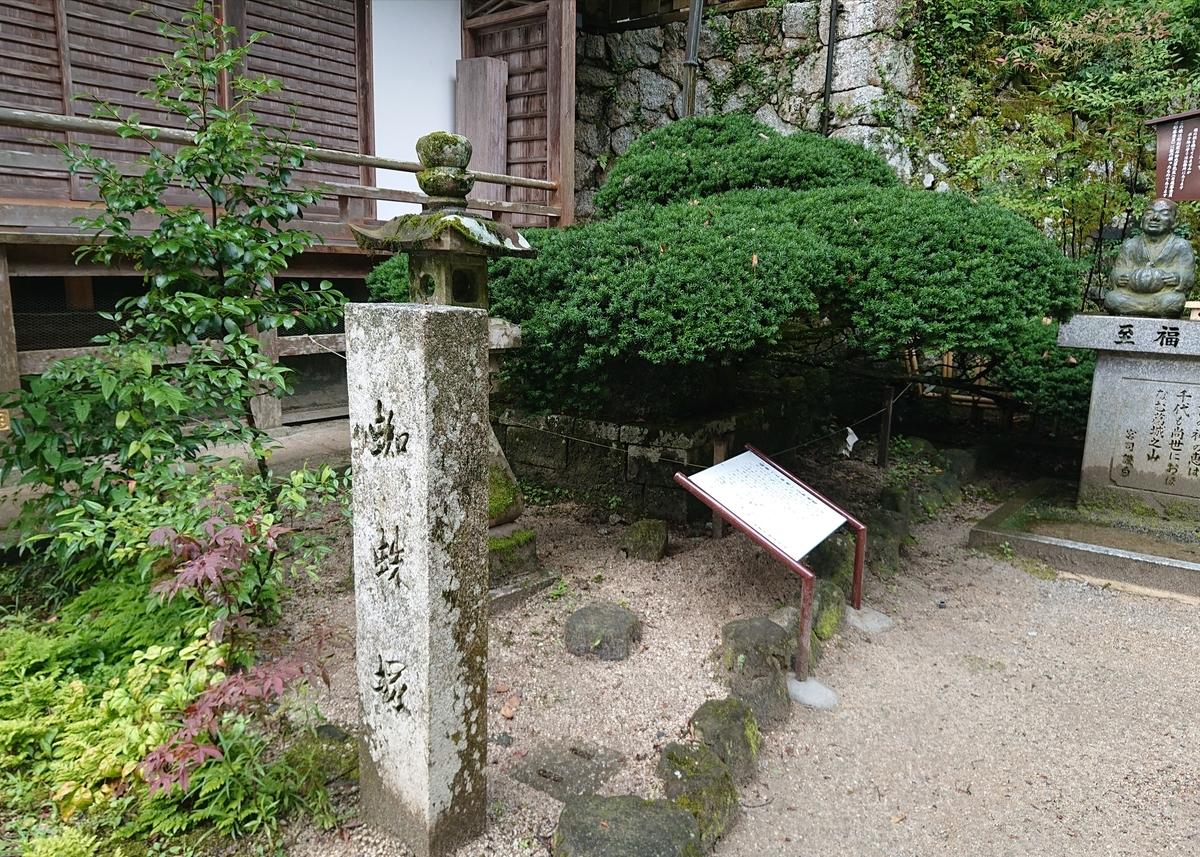 f:id:Kaimotu_Hatuji:20210724142550j:plain