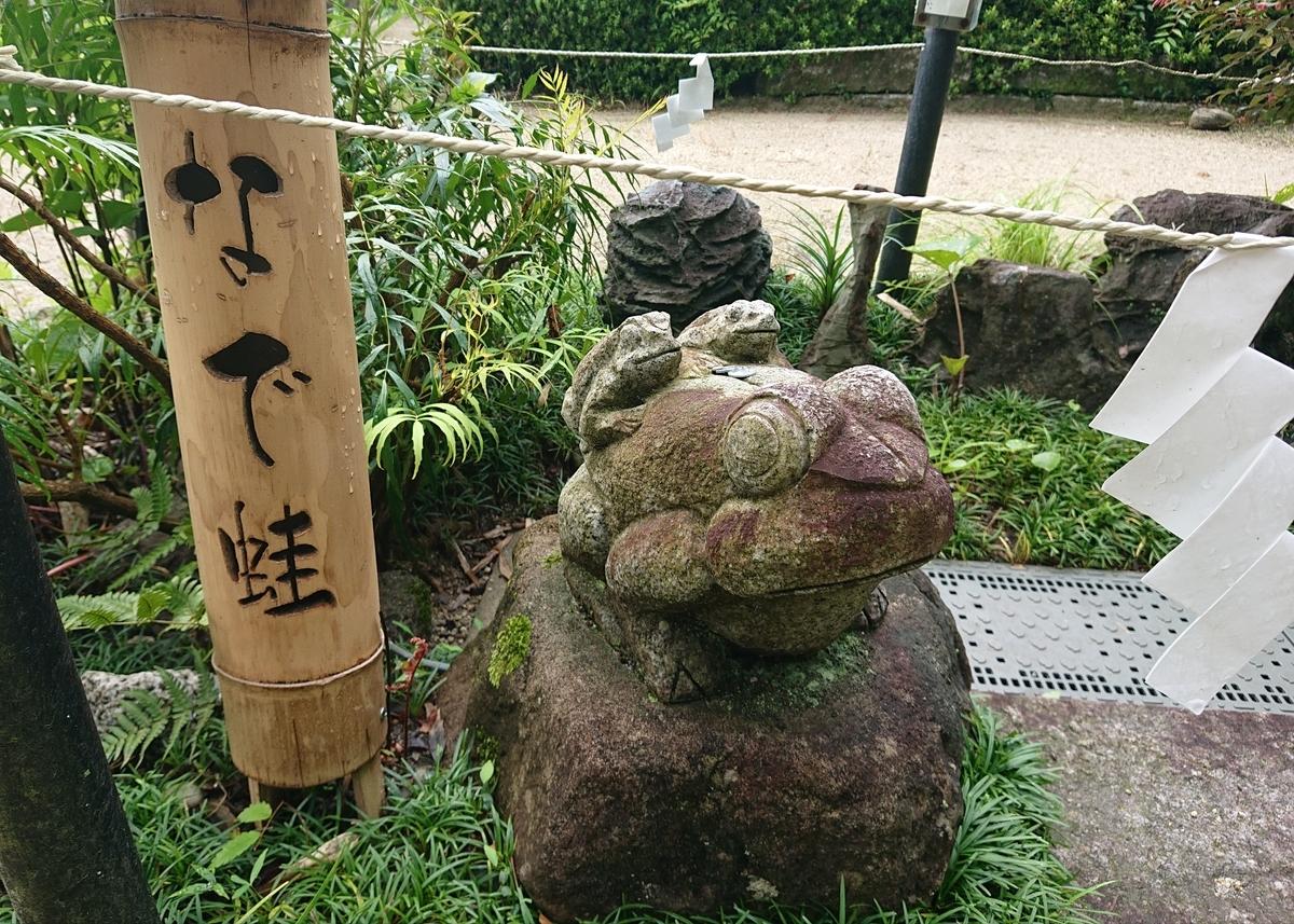 f:id:Kaimotu_Hatuji:20210725124813j:plain