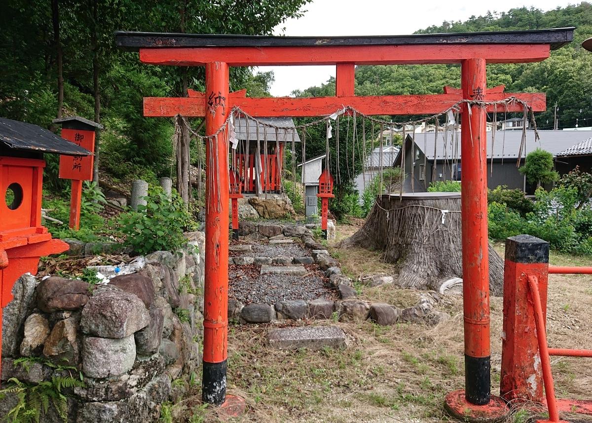f:id:Kaimotu_Hatuji:20210726132439j:plain