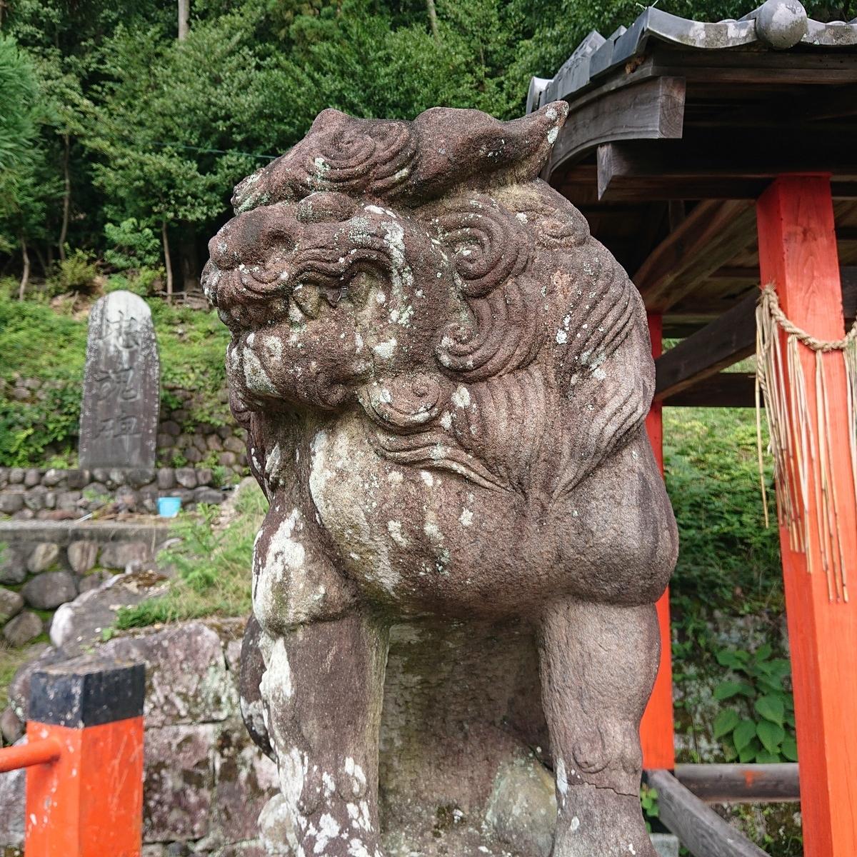 f:id:Kaimotu_Hatuji:20210726132545j:plain