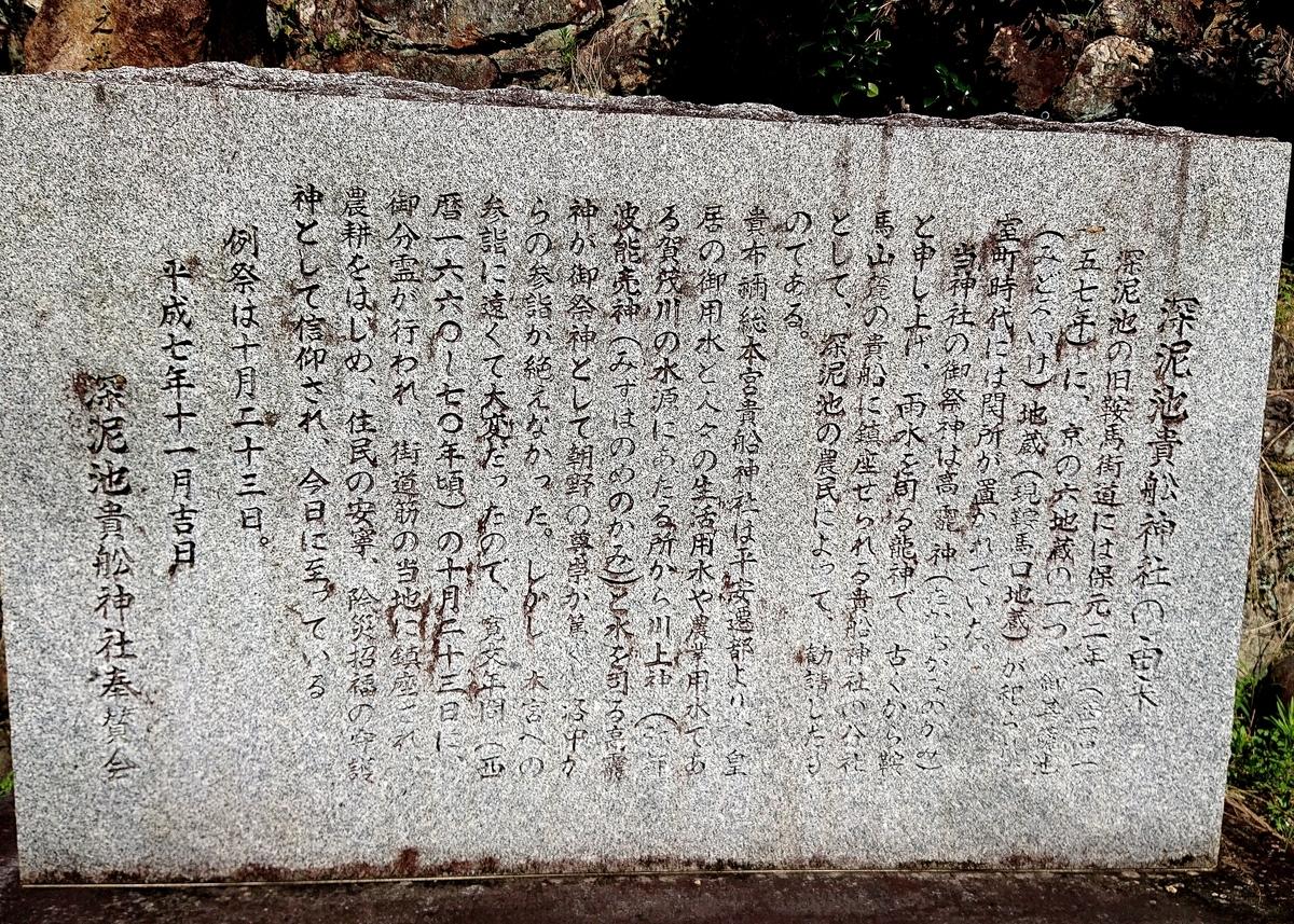f:id:Kaimotu_Hatuji:20210726132833j:plain