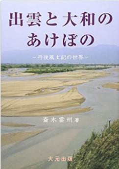 f:id:Kaimotu_Hatuji:20210727145940j:plain