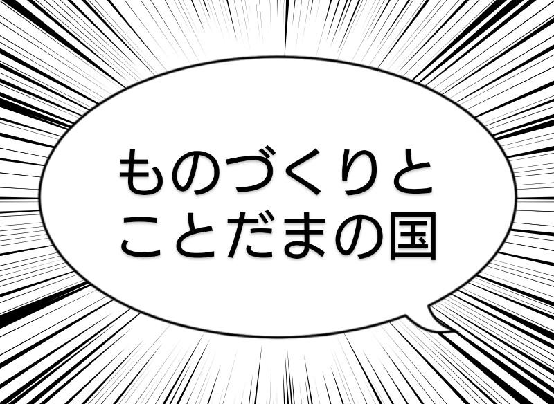 f:id:Kaimotu_Hatuji:20210727152838j:plain