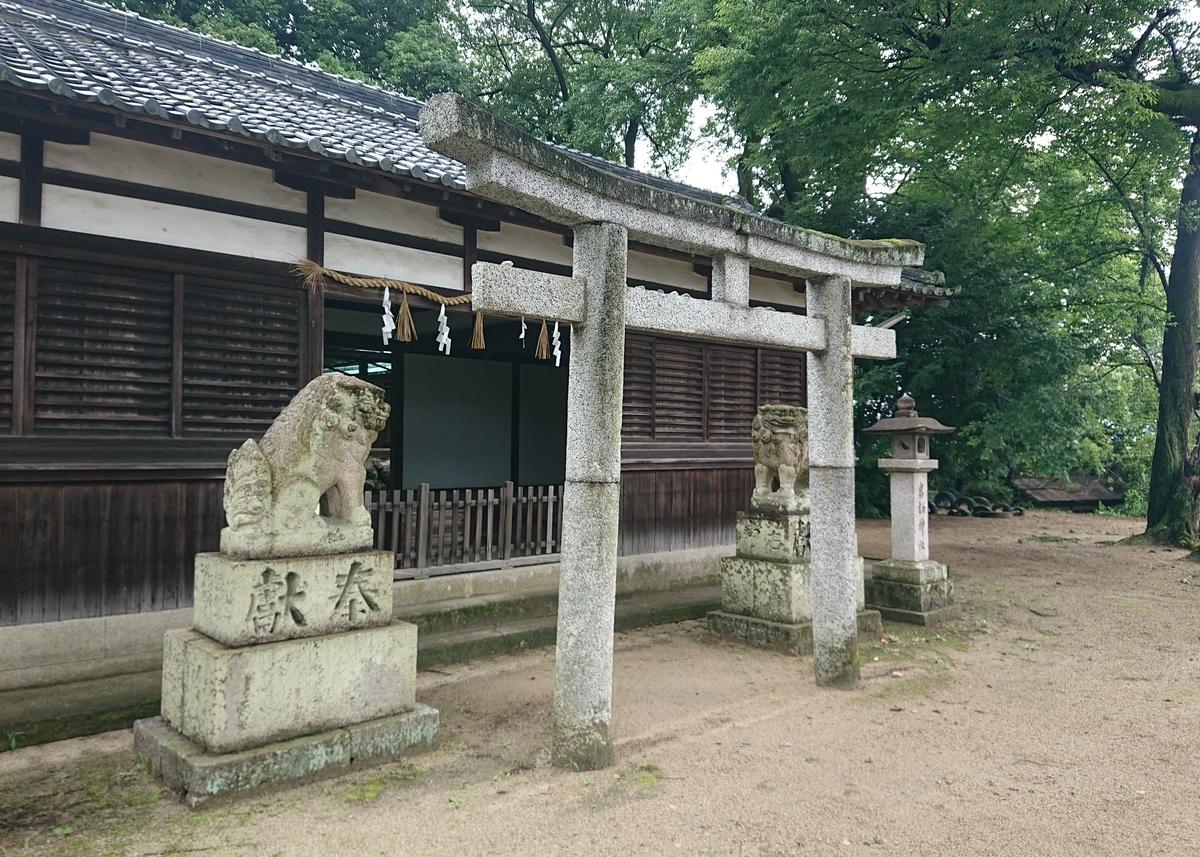 f:id:Kaimotu_Hatuji:20210729125255j:plain