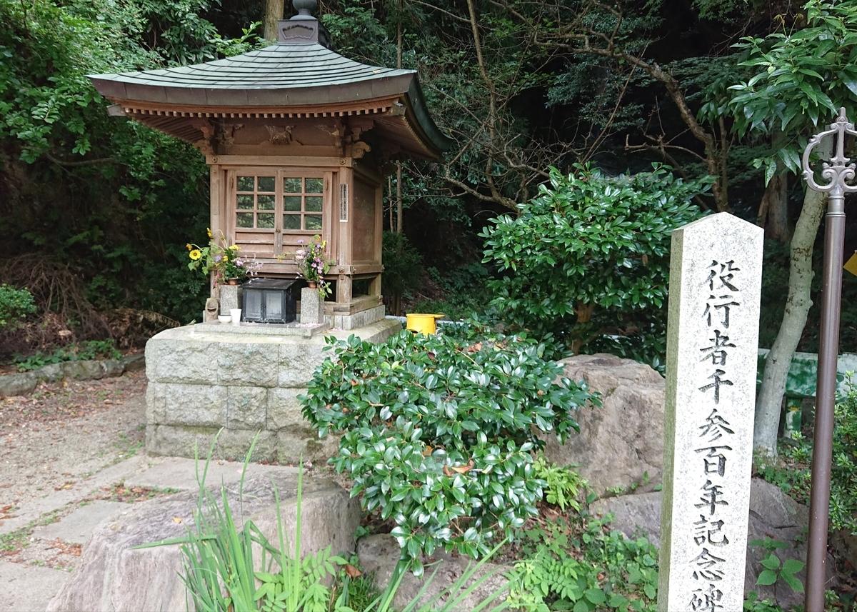 f:id:Kaimotu_Hatuji:20210731101059j:plain