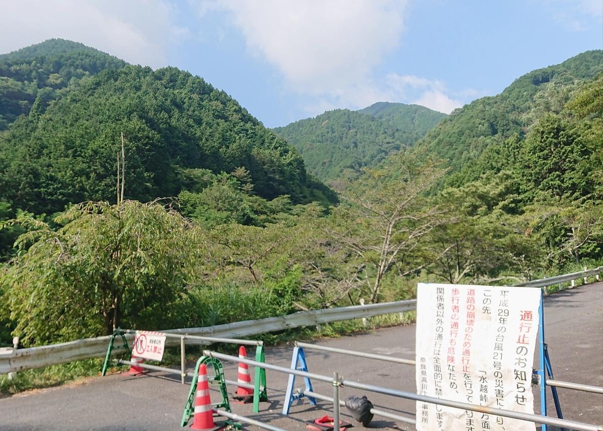 f:id:Kaimotu_Hatuji:20210731101331j:plain