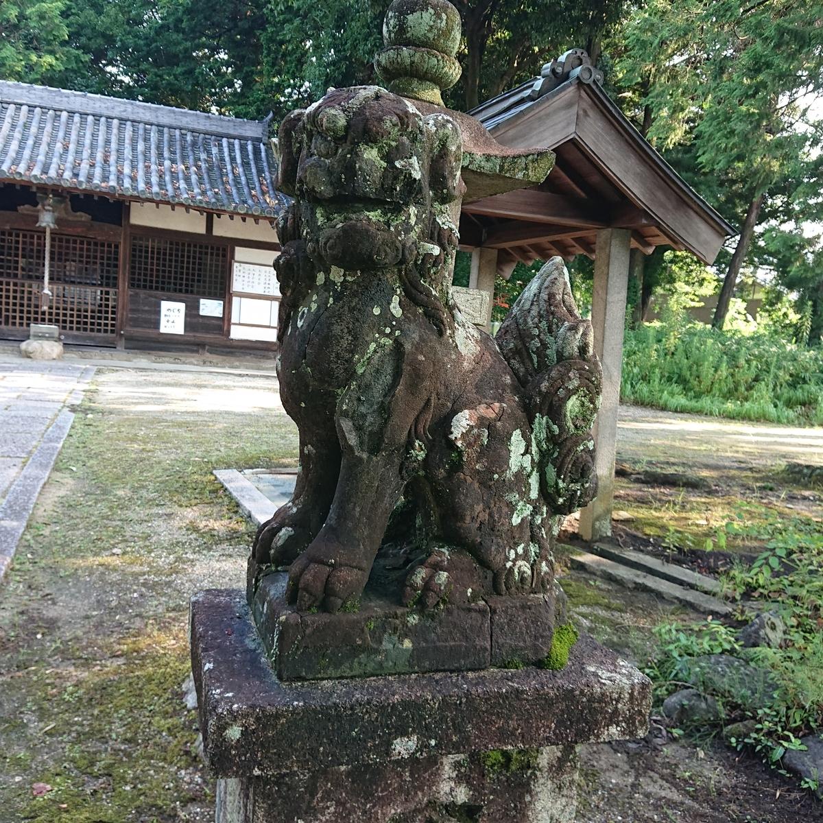 f:id:Kaimotu_Hatuji:20210803113825j:plain