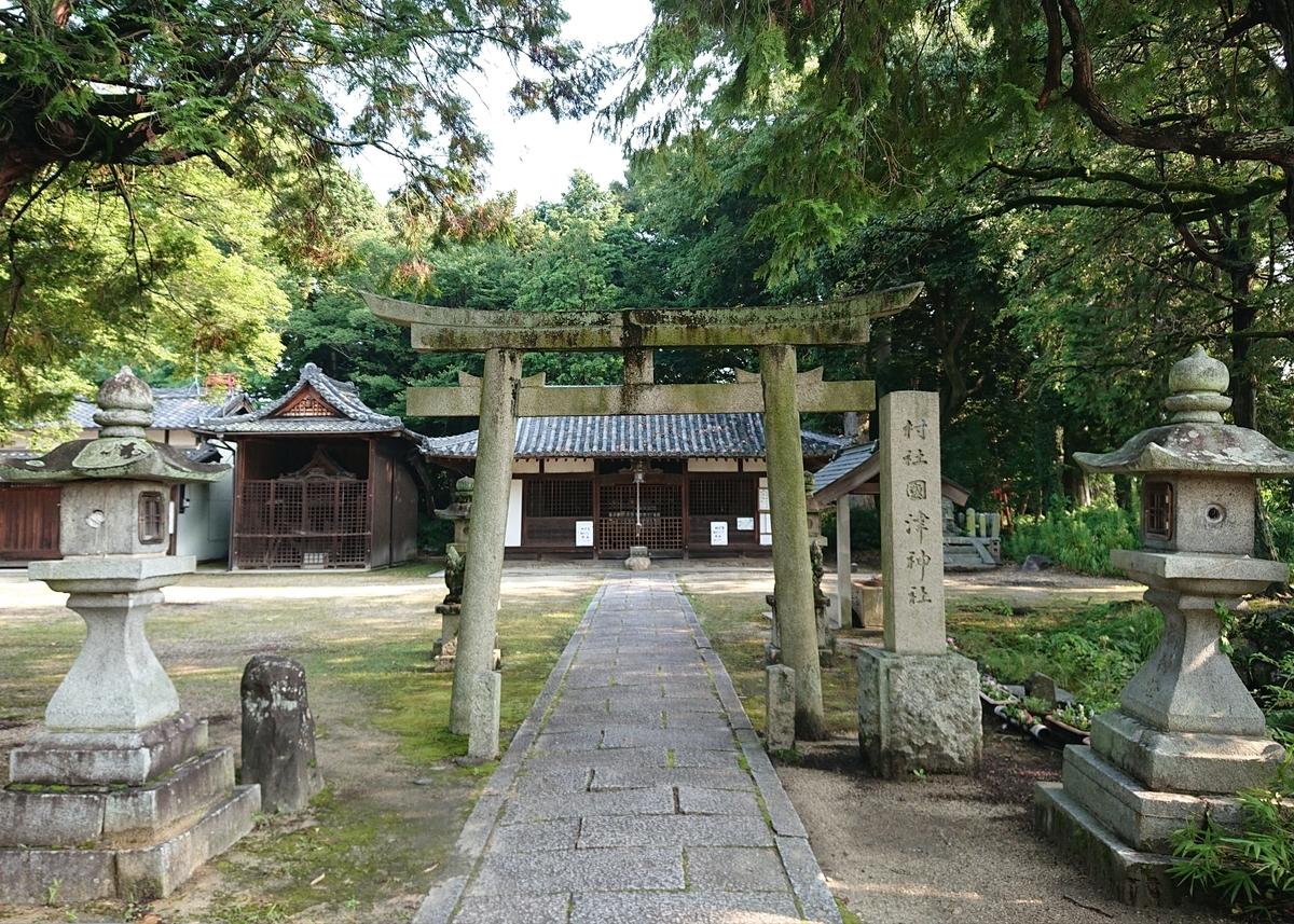 f:id:Kaimotu_Hatuji:20210803113949j:plain