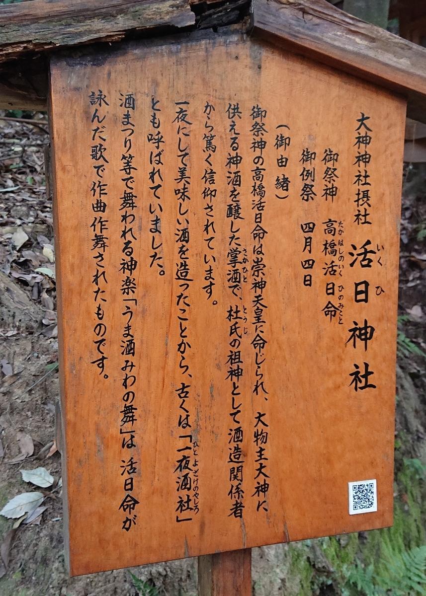f:id:Kaimotu_Hatuji:20210806153615j:plain
