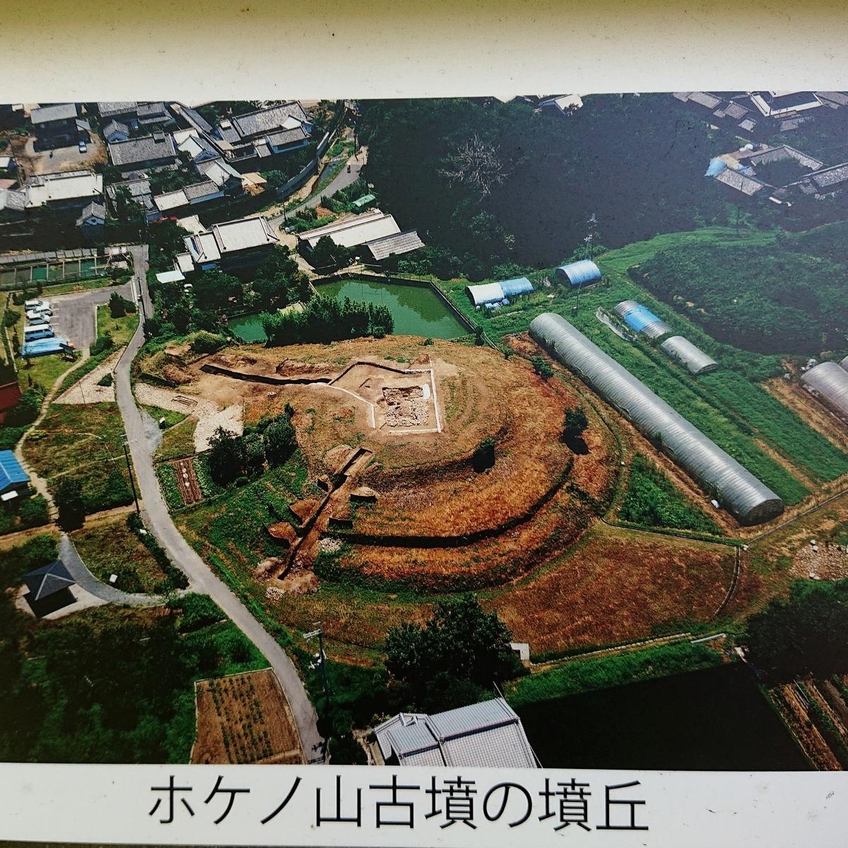 f:id:Kaimotu_Hatuji:20210807111859j:plain