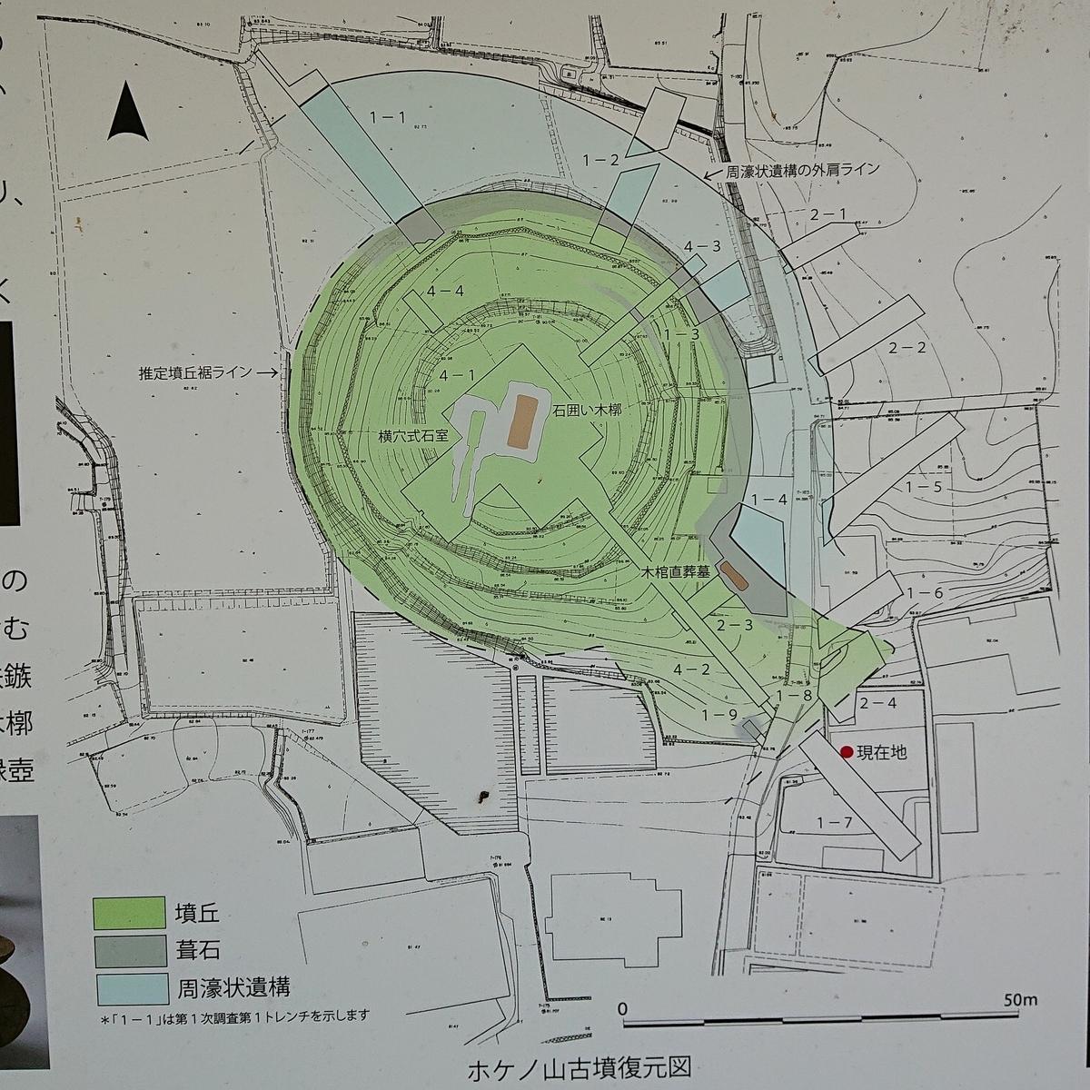 f:id:Kaimotu_Hatuji:20210807112010j:plain