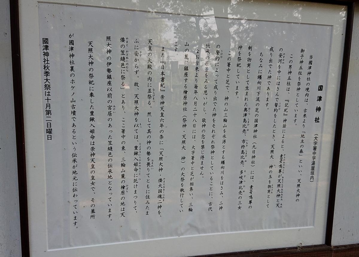 f:id:Kaimotu_Hatuji:20210808095904j:plain
