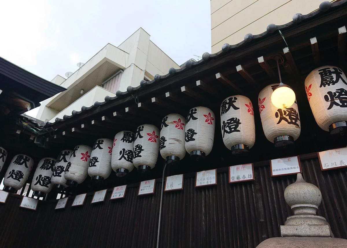 f:id:Kaimotu_Hatuji:20210810114254j:plain