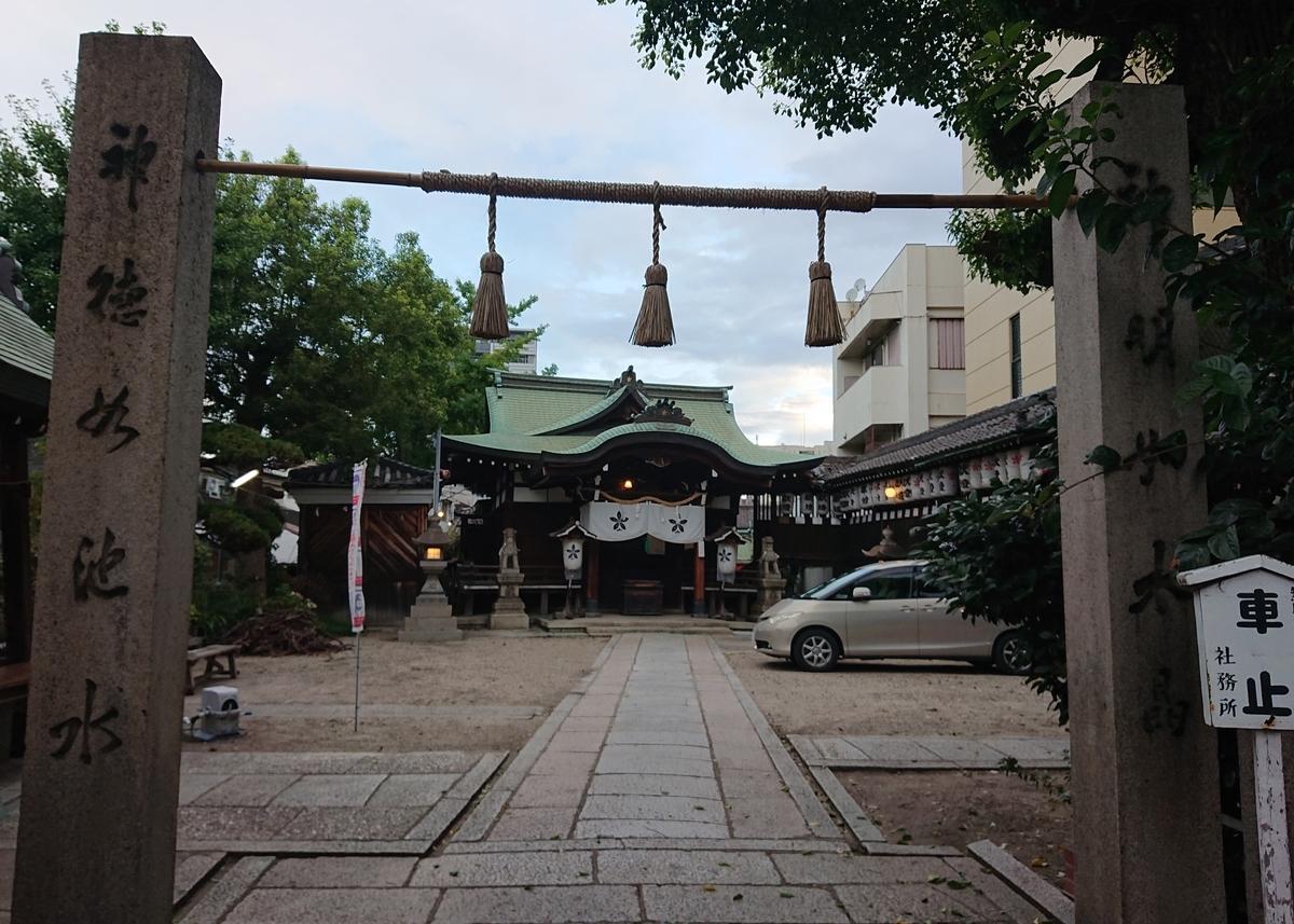 f:id:Kaimotu_Hatuji:20210810114457j:plain