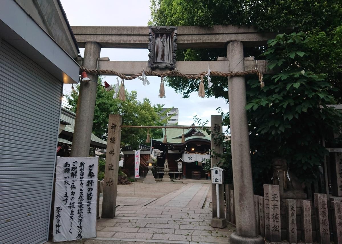 f:id:Kaimotu_Hatuji:20210810114554j:plain