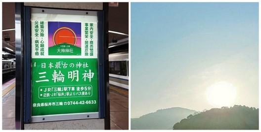 f:id:Kaimotu_Hatuji:20210810124153j:plain