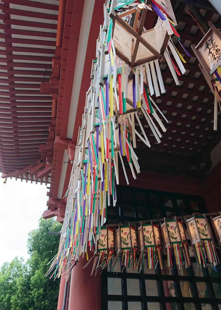 f:id:Kaimotu_Hatuji:20210814121641j:plain