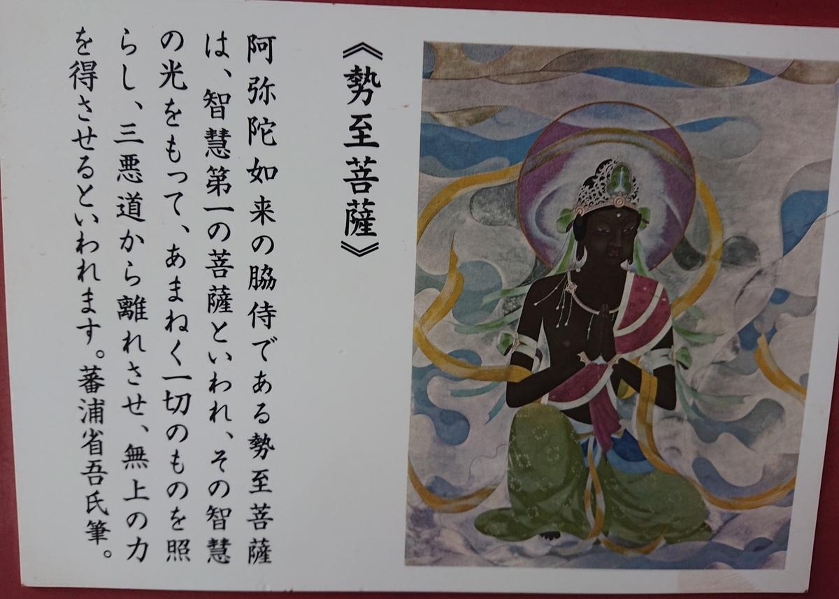 f:id:Kaimotu_Hatuji:20210814121816j:plain