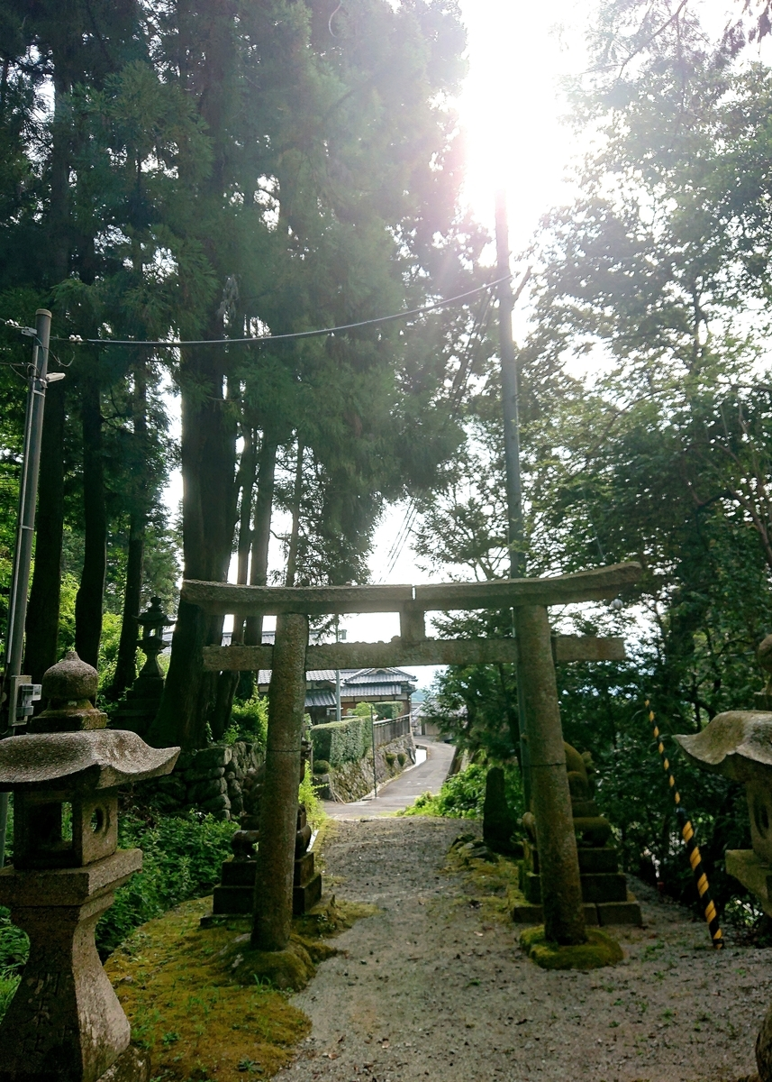 f:id:Kaimotu_Hatuji:20210815150140j:plain