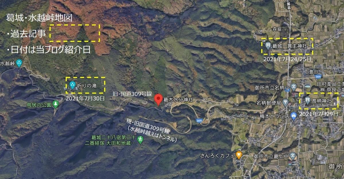 f:id:Kaimotu_Hatuji:20210815152054j:plain