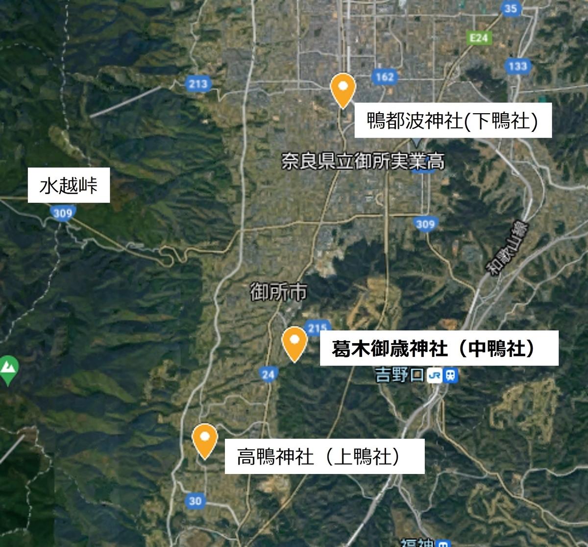 f:id:Kaimotu_Hatuji:20210816110230j:plain