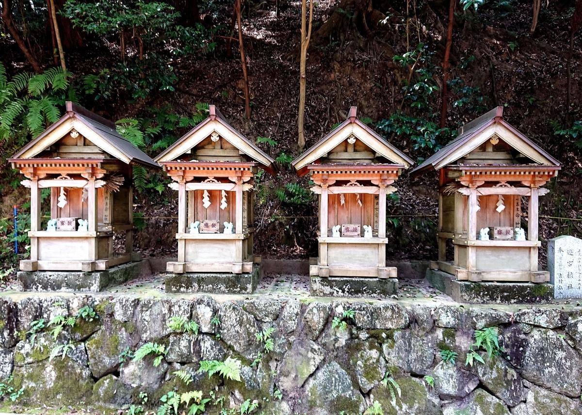 f:id:Kaimotu_Hatuji:20210816112449j:plain