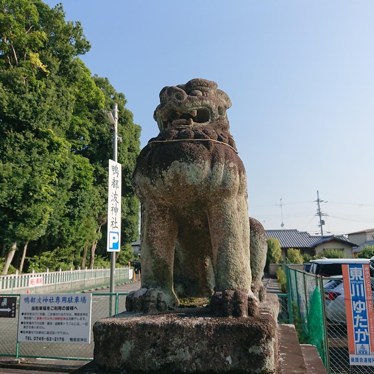 f:id:Kaimotu_Hatuji:20210817090736j:plain