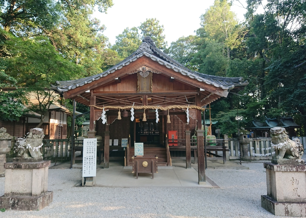 f:id:Kaimotu_Hatuji:20210817091029j:plain