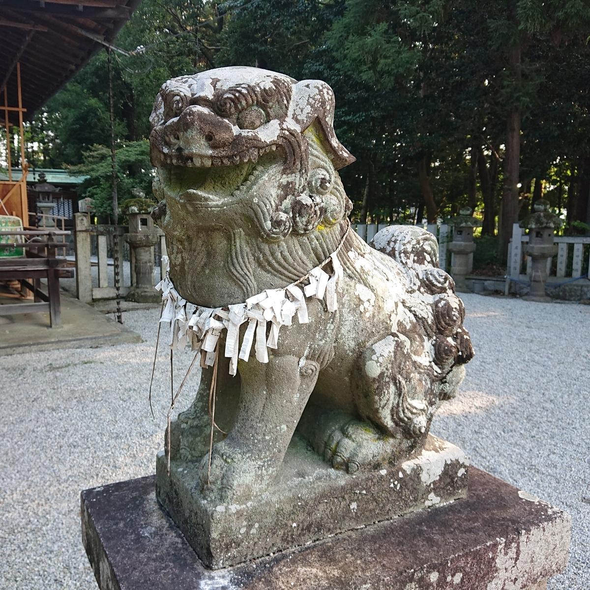 f:id:Kaimotu_Hatuji:20210817091115j:plain