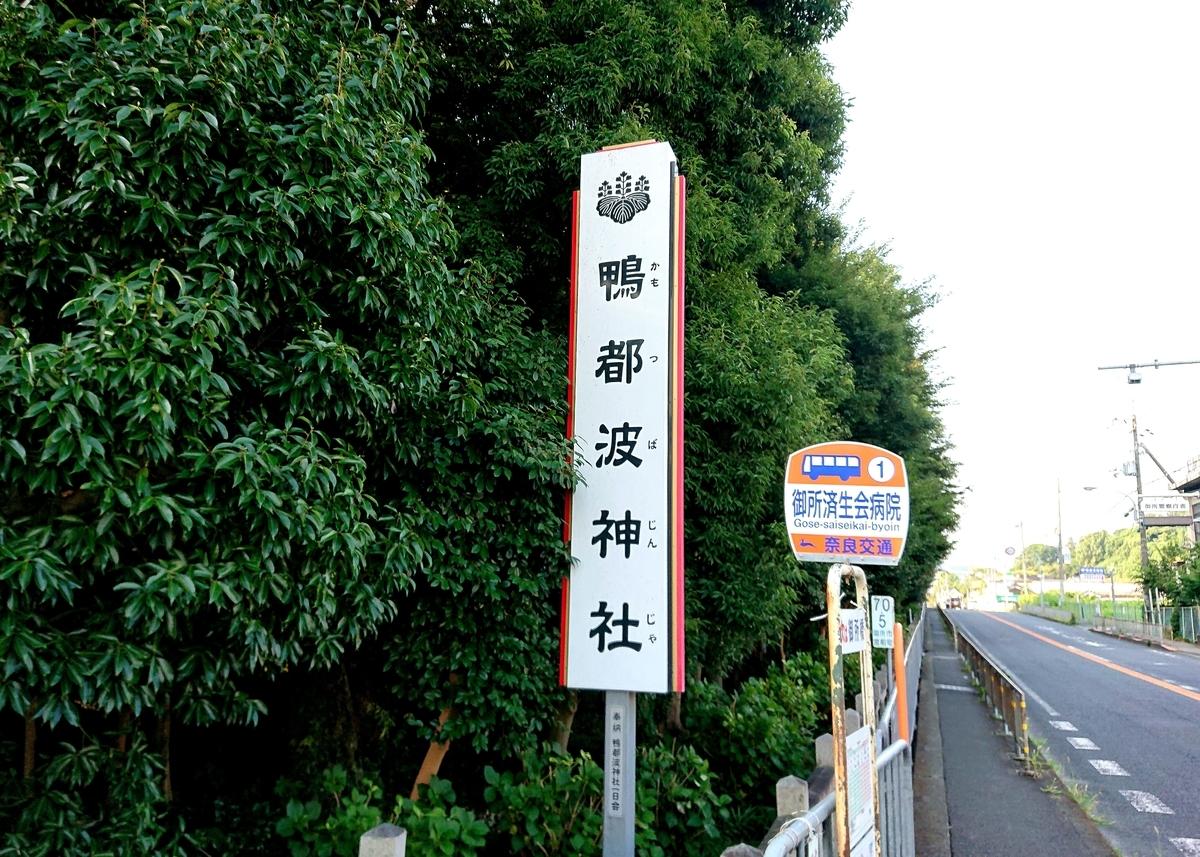 f:id:Kaimotu_Hatuji:20210817094543j:plain