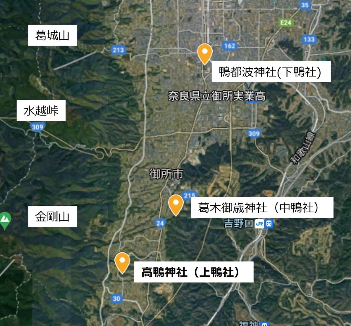 f:id:Kaimotu_Hatuji:20210818132458j:plain