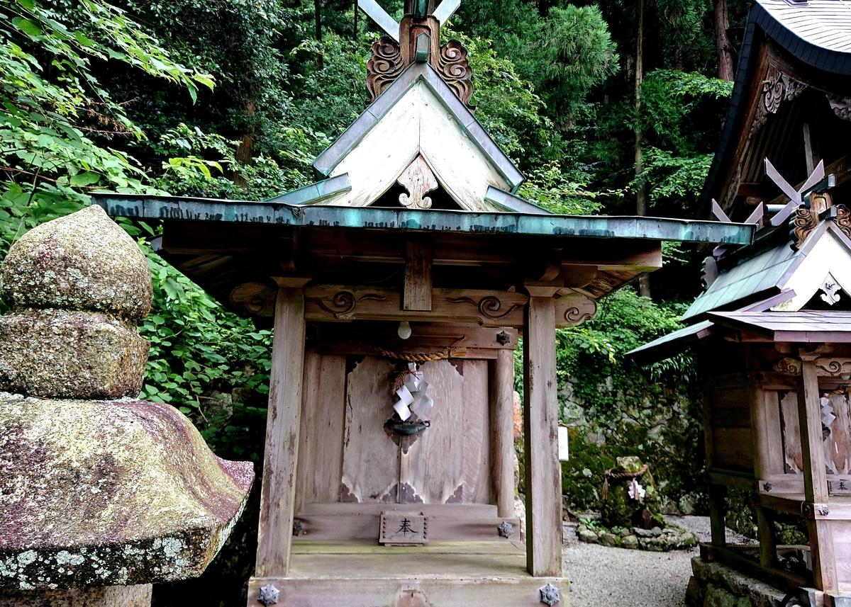 f:id:Kaimotu_Hatuji:20210819135703j:plain