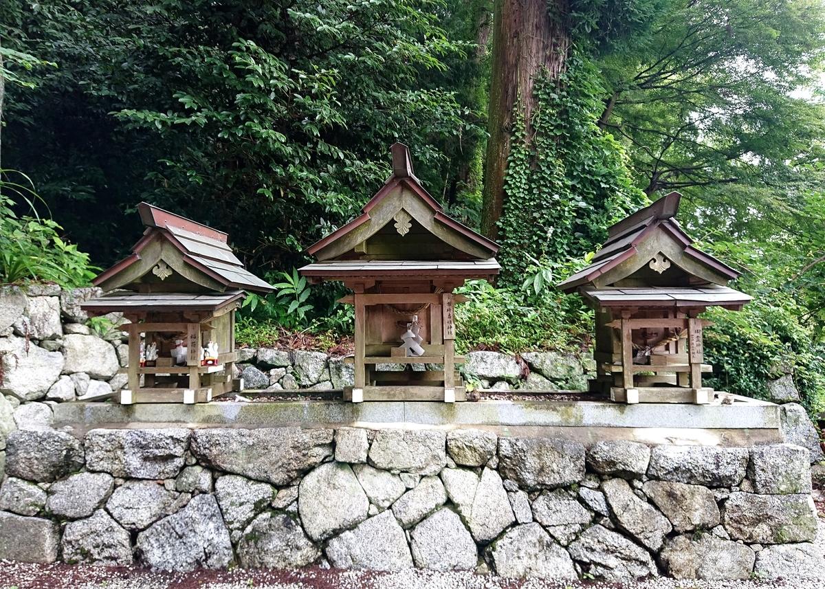 f:id:Kaimotu_Hatuji:20210819140236j:plain