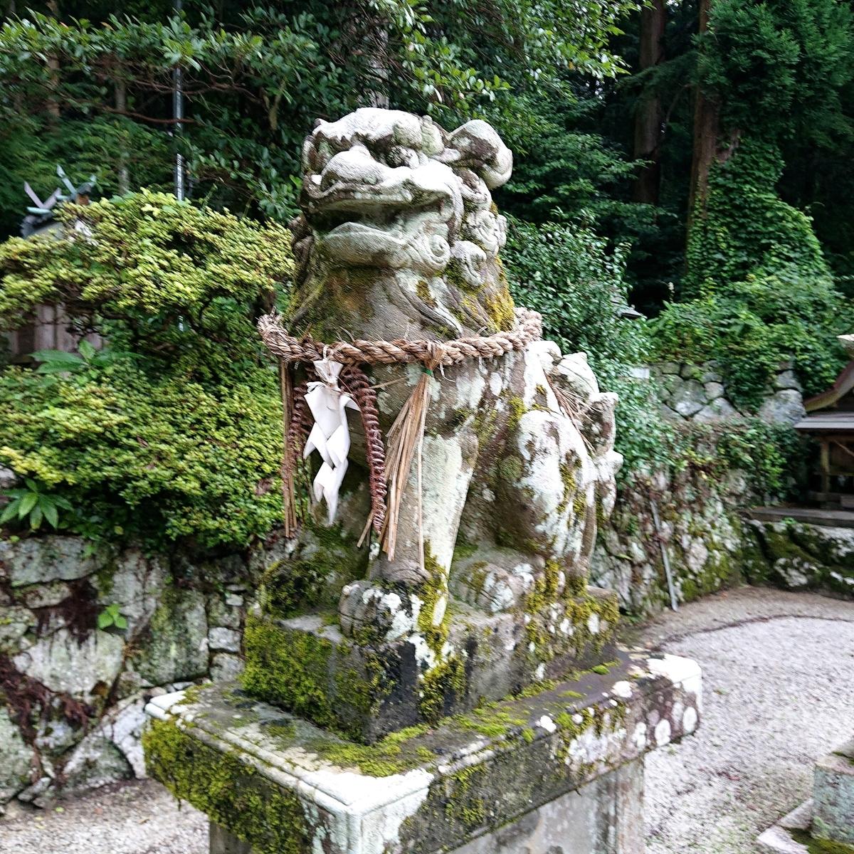 f:id:Kaimotu_Hatuji:20210819140412j:plain