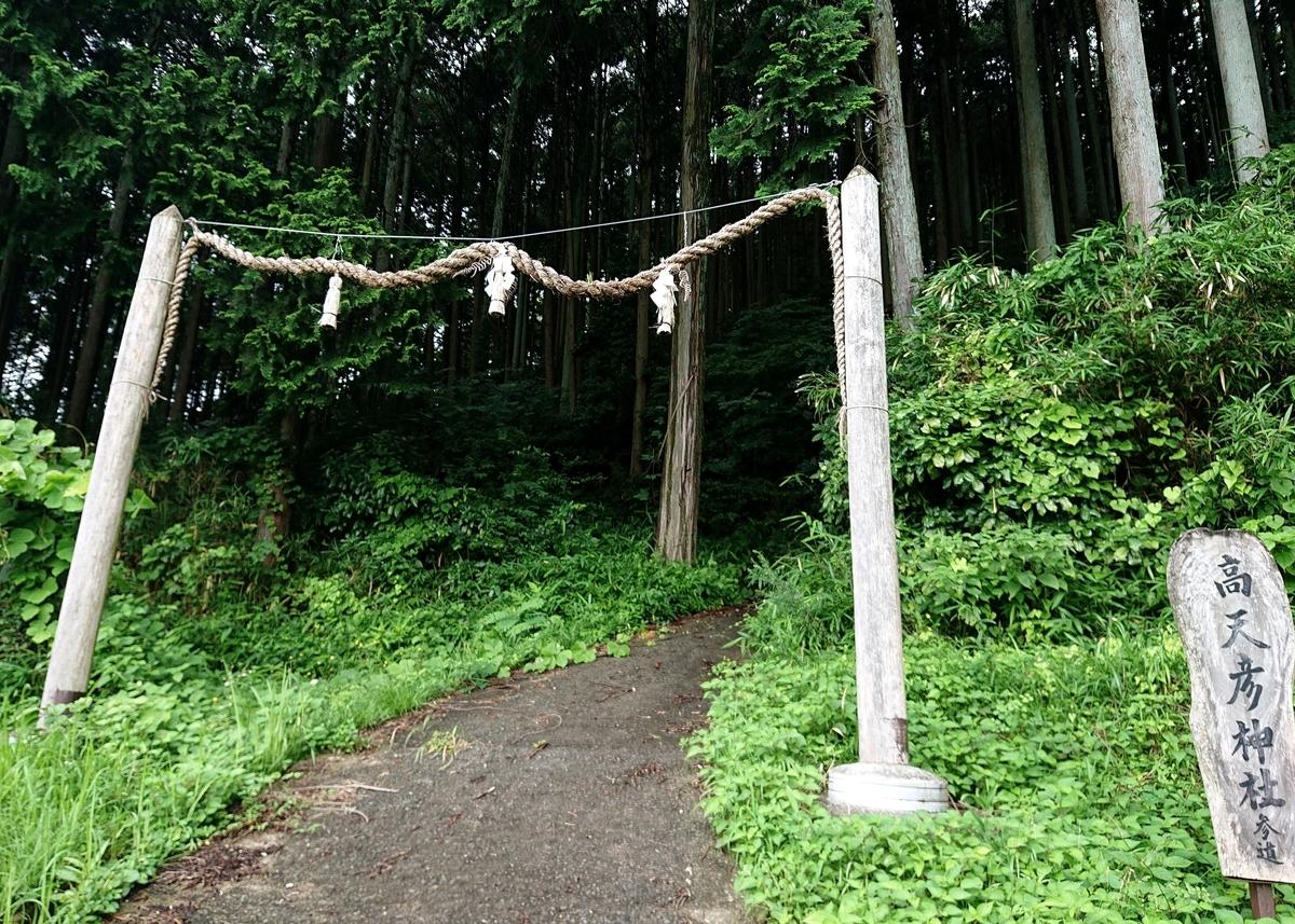 f:id:Kaimotu_Hatuji:20210819140741j:plain