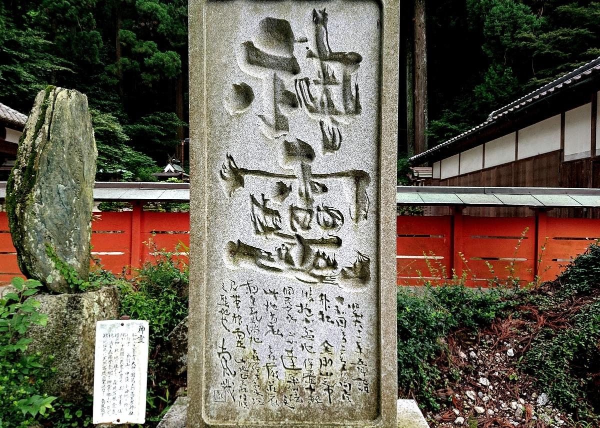 f:id:Kaimotu_Hatuji:20210819152506j:plain