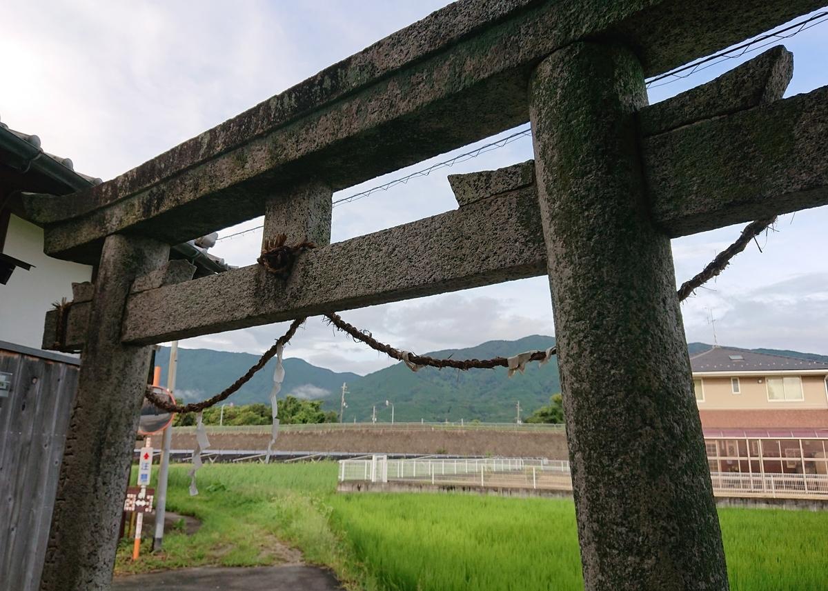 f:id:Kaimotu_Hatuji:20210822125924j:plain