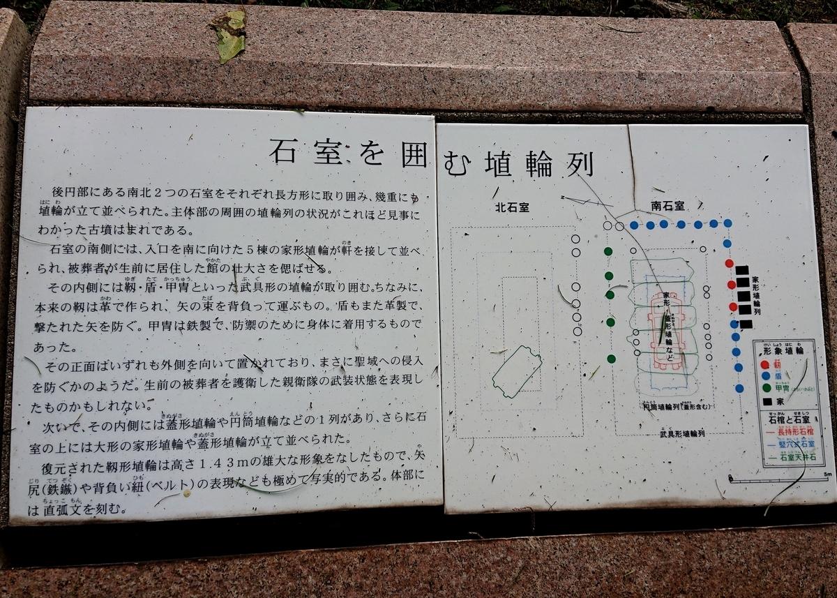 f:id:Kaimotu_Hatuji:20210823122719j:plain