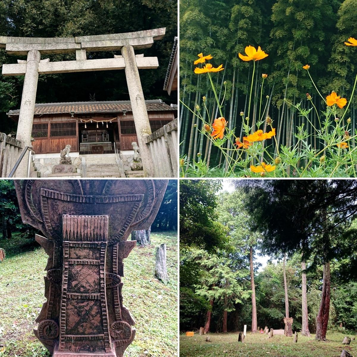 f:id:Kaimotu_Hatuji:20210823172216j:plain