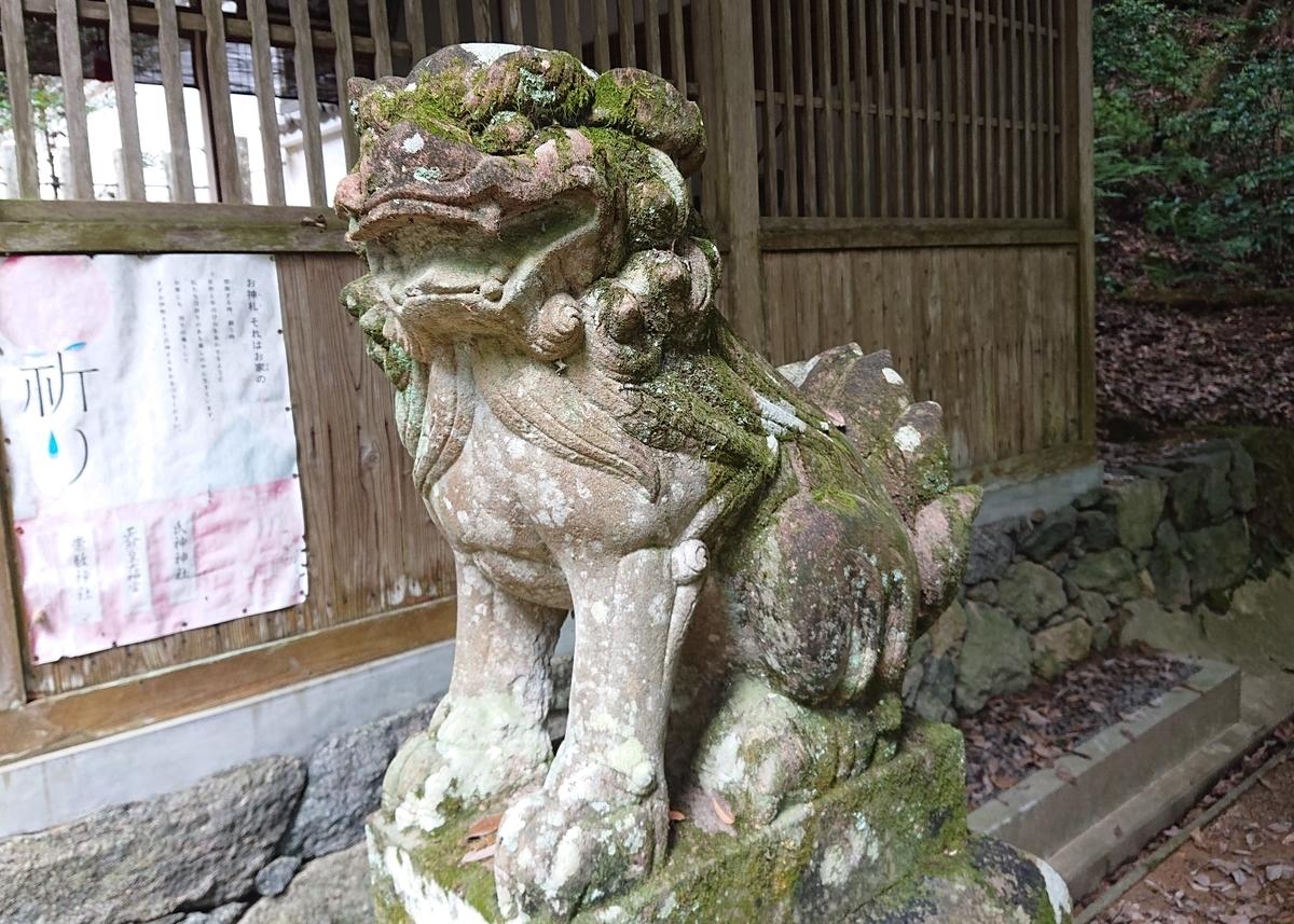 f:id:Kaimotu_Hatuji:20210826133947j:plain
